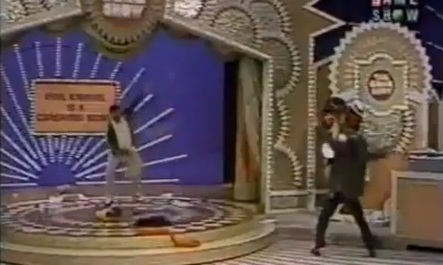the gong show gene gene the machine